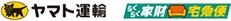 ヤマト運輸のロゴイメージ
