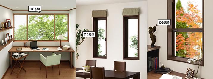 DS窓枠の説明画像1